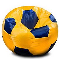 Кресло-мяч 100 см.