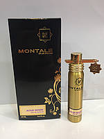Мини парфюм унисекс Montale Aoud Sense (Монталь Уд Сенс) 20 мл