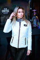 Женская демисезонная куртка белая