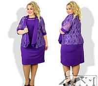 Платье летнее женское с пиджаком, с 50-60 размеры
