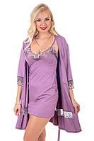 Красивый трикотажный комплект для дома, ночная рубашка+халат, К112н