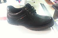 Ботинки кожаные Мида Mida арт. 11535, (41 р)