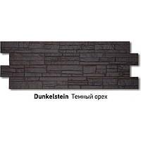 Фасадные панели (цокольный сайдинг) под песчаник Docke Stein темный орех