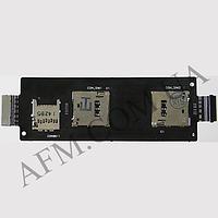Конектор Sim and MMC для Asus ZenFone 2 (ZE550CL/  ZE550ML/  ZE551ML),   на шлейфе,   на две SIM- карты