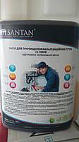 """Концентрированное моющее средство для канализации """"PRIMA SOFT Dez-2""""К (1,3кг)"""