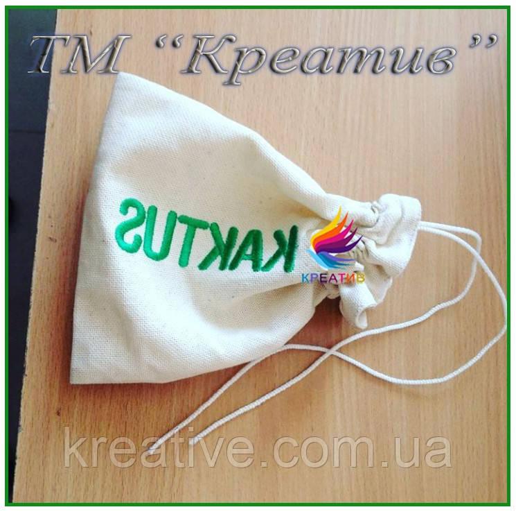 Подарочные мешочки с возможностью нанесения логотипа (под заказ от 100-500 шт.)