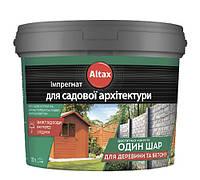 """Імпрегнат """"Altax"""" для нешліфованої деревини"""