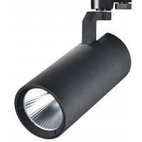 Светодиодный трековый светильник 30 Вт теплый белый 3200К антиблик черный корпус, фото 1