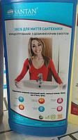 """Концентрированное моющее средство для сантехники  """"PRIMA SOFT Dez-3""""С (0,55 кг)"""