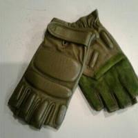 Перчатки тактические беспалые