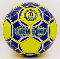 М'яч футбольний №5 Гріппі 5 шарів Динамо-Київ FB-0047-157