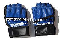 Перчатки для карате р.L (кожа)