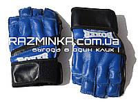 Перчатки для карате р.XL (кожа)