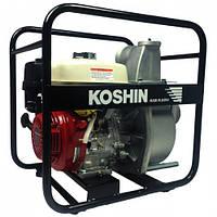 Мотопомпа бензиновая Koshin STH-100X-BAA (5.3 л.с., 1450 л/мин)