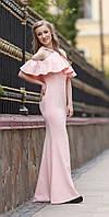 Платье в пол рыбка с воланом,розовое