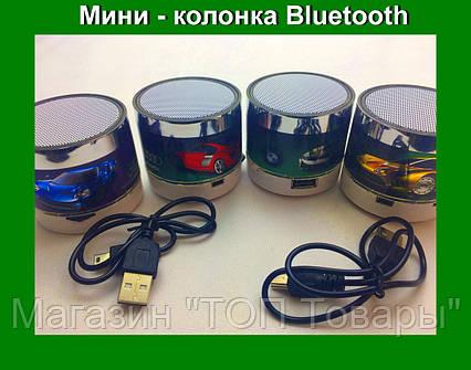 Мини-колонка Bluetooth HLD-600 microSD USB FM!Опт, фото 2