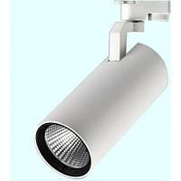 Светодиодный LED трековый светильник 10 Вт холодный белый 6500К антиблик