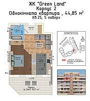 Однокімнатна квартира з терасою 45 кв.м, фото 1