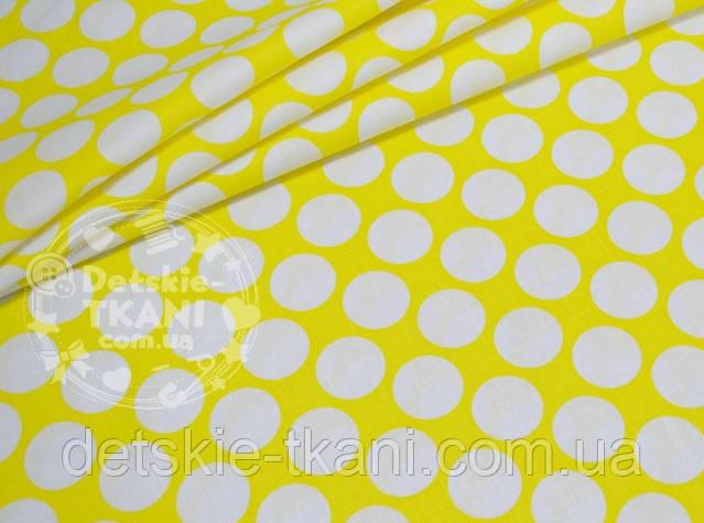 Лоскут ткани №664а размером 48*71см