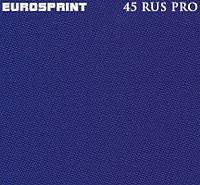 Бильярдное сукно EUROSPRINT 45 (Чехия) Royal blue