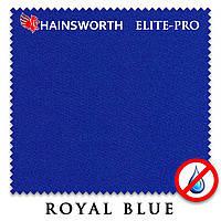 Бильярдное сукно Hainsworth Elit-pro (Англия) Royal Blue