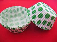 Тарталетки (капсулы) бумажные для кексов, капкейков белые в зеленый горох