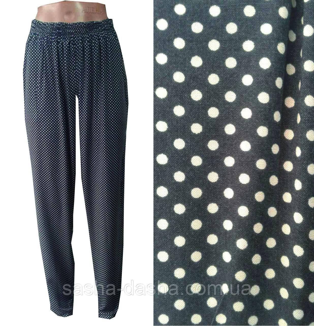 Летние брюки женские больших размеров. Свободные бананы.