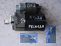 Б/у стартер/бендикс/щетки для Nissan Primera,12 В Код запчасти B 63, авторазборка «AUTODONOR»