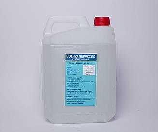 Перекис водню медичний 32,5%, 5кг (пергідроль)