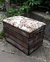Пуфик ящик № 1