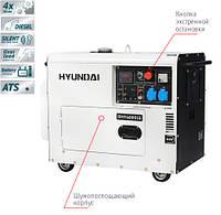 Генератор серии Diesel Hyundai DHY 6000SE