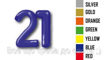 """Цифра """"21"""" зеленый"""