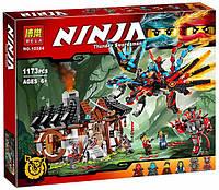 """Конструктор Bela Ninja (Ниндзя) 10584 (аналог Lego Ninjago 70627) """"Кузница Дракона"""" 1173 дет"""