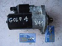 Б/у стартер/бендикс/щетки для Volkswagen Golf IV, 14 В Код запчасти N 41,авторазборка «AUTODONOR»