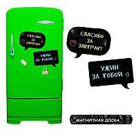 Магнитная доска на холодильник Чат