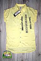 Блузка желтая женская или подросток