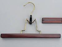 Плечики-зажим для брюк деревянный 25см