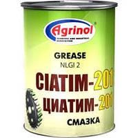 ЦИАТИМ-201 (20 дм.)