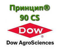 Фунгицид Принцип® 90 CS Доу АгроСайенсис (Dow AgroSciences) - 5 л