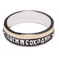 Серебряное охранное кольцо с золотой пластиной u1012к.