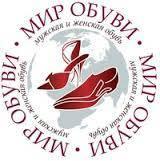 Мир обуви от odejda-opt.prom.ua