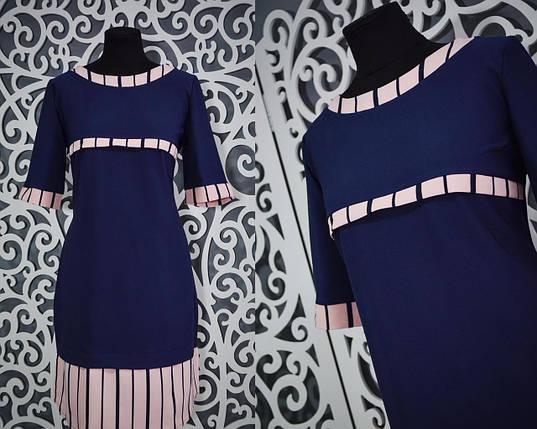 """Женское платье в стиле """"матроска"""" 50 размеры батал, фото 2"""