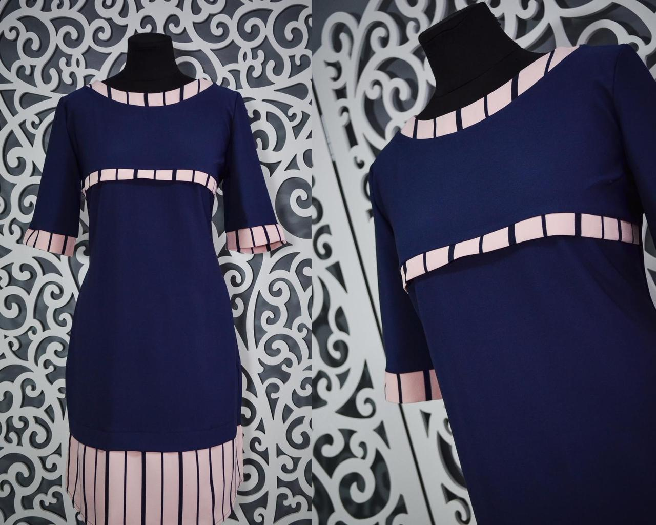 """Женское платье в стиле """"матроска"""" 50 размеры батал"""