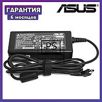 Блок питания ноутбука зарядное устройство Asus R503U, R509CA, S1300, S1300n, S300, S300CA, S301, S301LA, S400C
