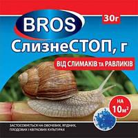 Инсектицид Слизнестоп 30 г. Вассма Ритейл
