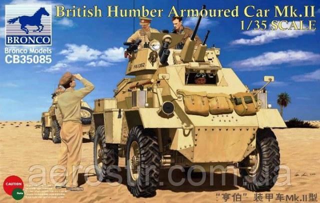Humber Armoured Car Mk.II 1/35 BRONCO 35085