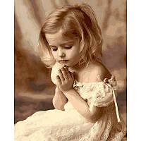 Картина по номерам Mariposa Молитва ребенка Q-2107