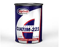 ЦИАТИМ-221 (1 дм.)