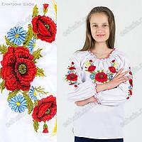 Вышиванка  для девушки с маками и васильками 7-16