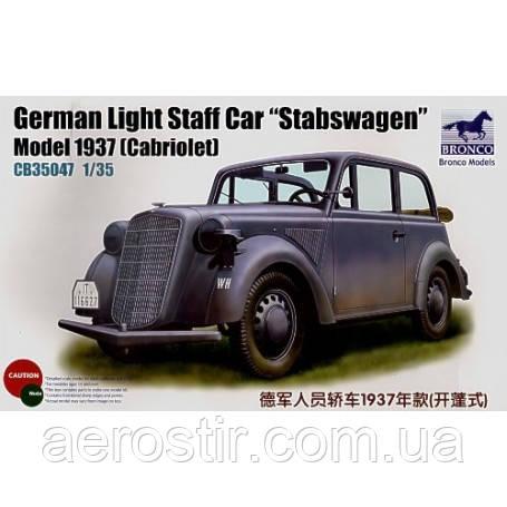 Stabswagen Model 1937 [Cabriolet] 1/35 BRONCO 35047